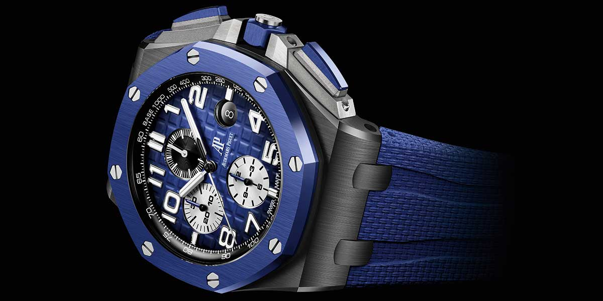 Audemars Piguet releases a new collection for an active lifestyle