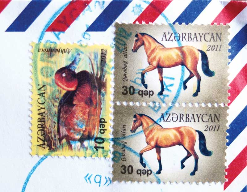 Stamps of Azerbaijan.