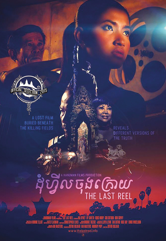 Amura, Camboya, Cambodia, The cinematographic industry in Cambodia often has sociopolitical undertones to raise awareness around the world.