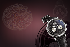 A. Lange & Söhne Datograph Up/Down - AMURA